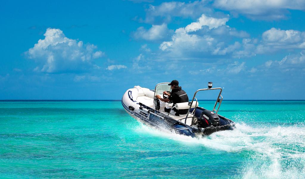 Barca con motore Hidea